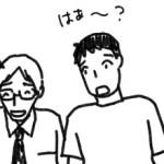 中学生男子2