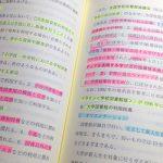 近畿大学通信司書コースweb試験・対策など