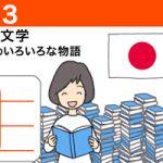 日本十進分類表、少し変更