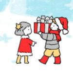 クリスマスの画像(無料)